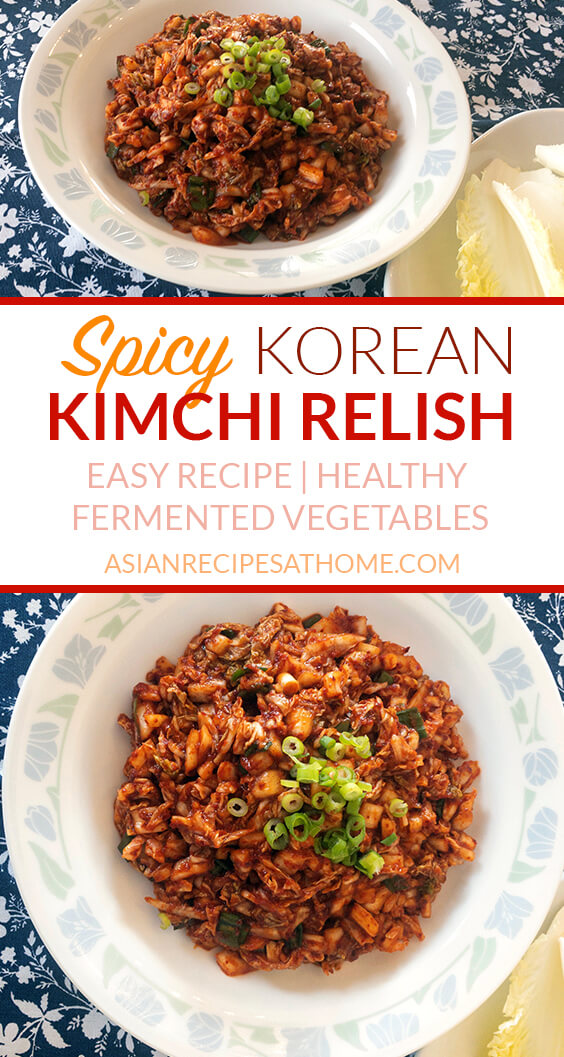 This kimchi relish is spicy, tangy, salty, full of good bacteria, and is great as a topping on hot dogs, burgers and more!