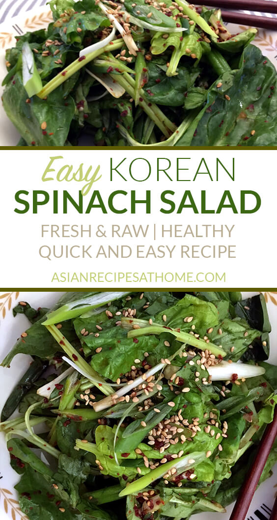 This fresh Korean spinach salad is super simple, healthy and quick to make.