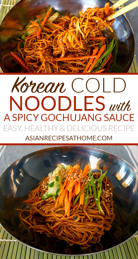 This cold, light and refreshing Korean noodle bowl recipe is easy to make, healthy and has a spicy kick from the sweet and sour gochujang sauce.