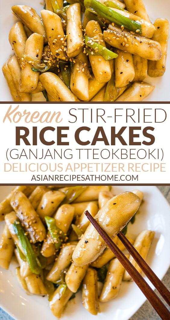 Easy Korean Stir Fried Rice Cakes Ganjang Tteokbeoki Asian Recipes At Home