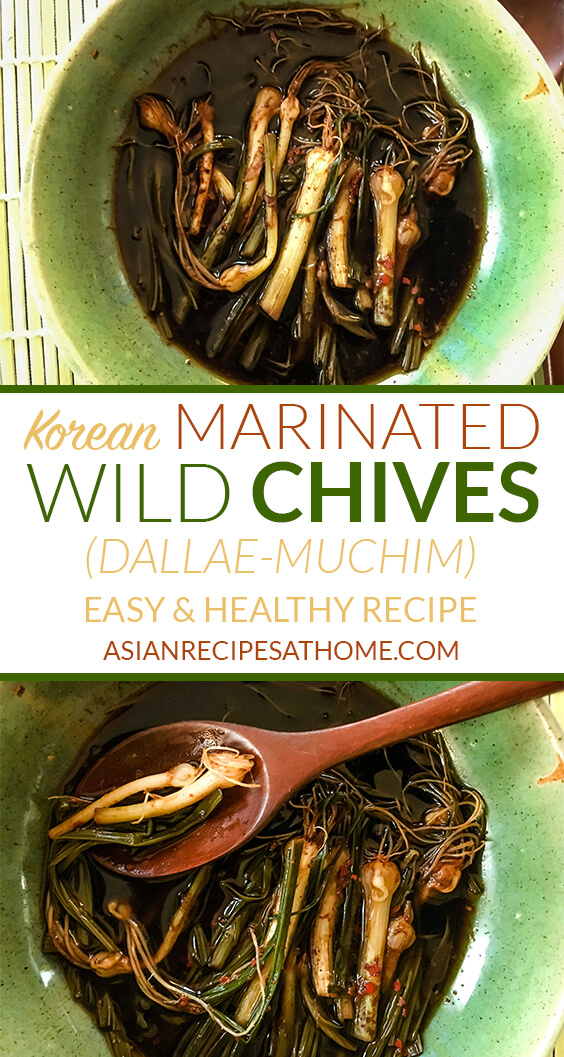 Marinated Korean Wild Chives (Dallae-muchim)
