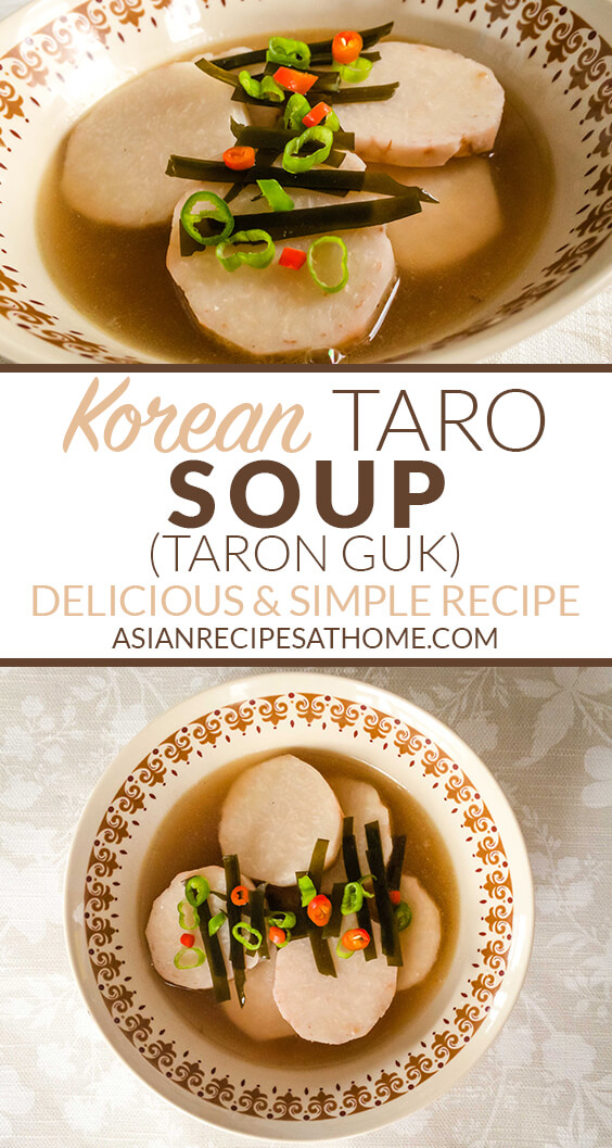 Make our simple and healthy Korean Taro Soup (Toran Guk) recipe. This soup consists of making a very simple broth full of umami flavors and slices of delicious cooked taro.