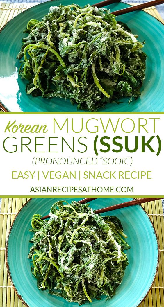 Korean mugwort greens snack recipe is delicious and healthy.