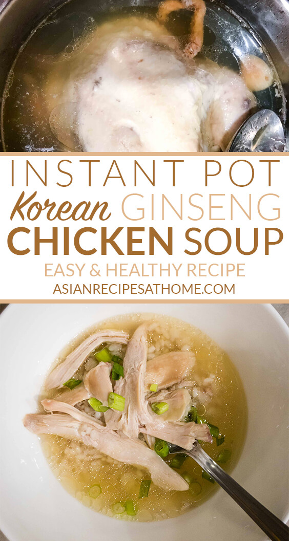 This Instant Pot Korean Chicken Soup with Sweet Rice (Samgyetang 삼계탕) is a delicious and healthy soup.
