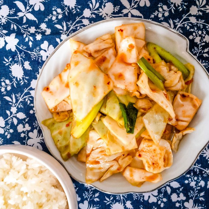 This quick and easy green cabbage kimchi is spicy, crunchy and delicious.