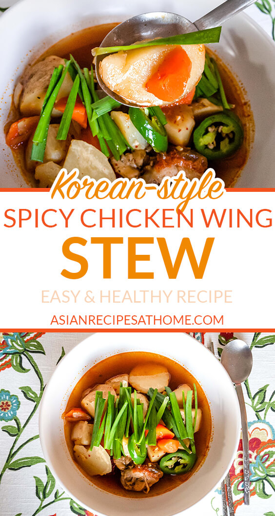 Delicious Korean-style spicy chicken wing stew is perfect as a hearty meal.
