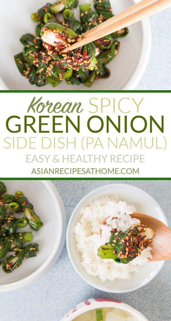 Korean green onion side dish (pa namul) that is made with a spicy and savory sauce.