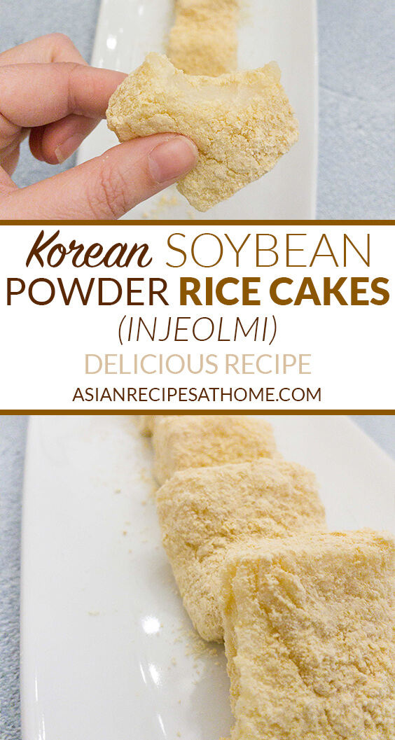 This popular Korean sweet rice cake recipe (injeolmi) is chewy, gooey, and absolutely delicious.