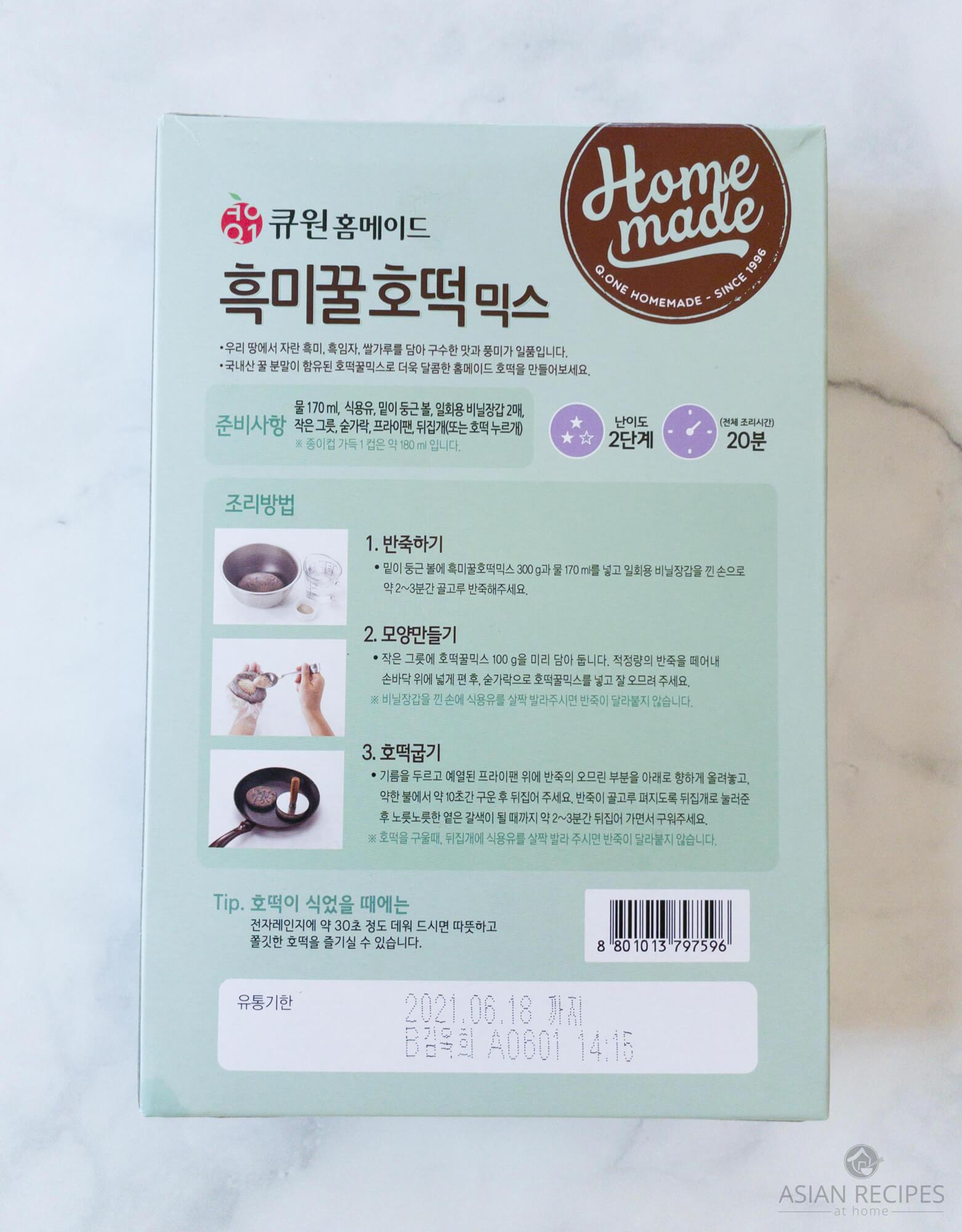 Q1 Black Rice and Honey Korean Sweet Pancakes Pre-mix package