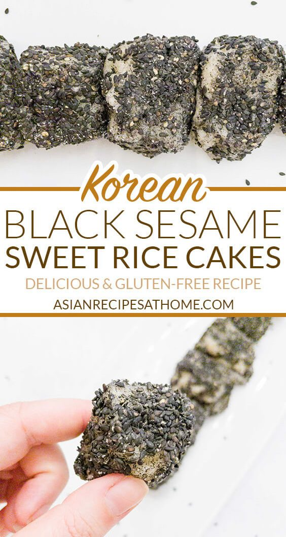 Korean sweet rice cakes are chewy, gooey, and absolutely delicious. Each sweet rice cake is coated on the outside with black sesame seeds which gives it a great nutty flavor profile.